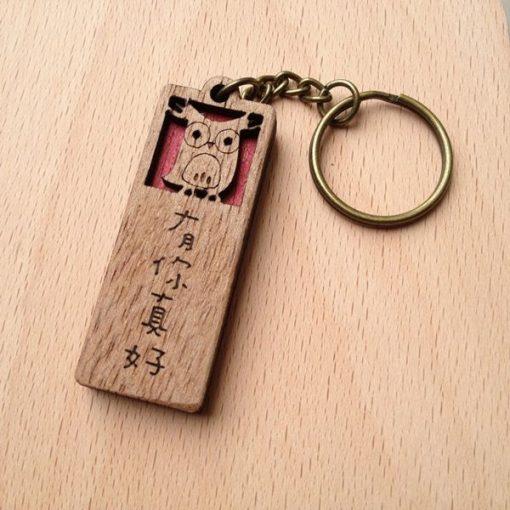 貓頭鷹鑰匙圈